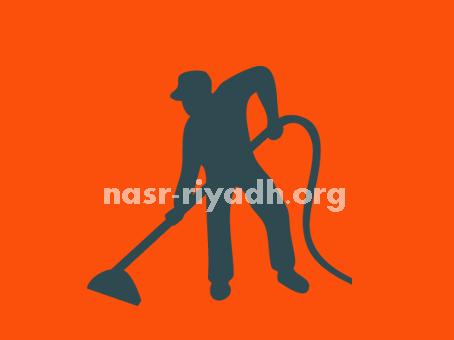 ارخص شركة تنظيف بجدة عمالة فلبينية منازل فلل شقق بخصم 30%